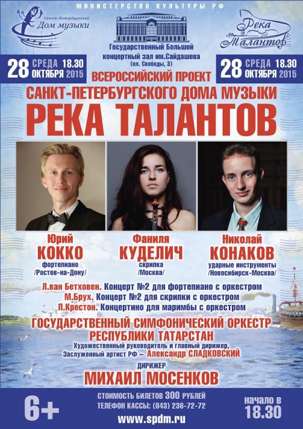 Афиша белгород гастроли театров