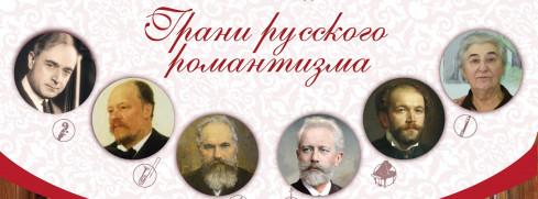 СПб Дом музыки  Концерт ко Дню России Посольство мастерства