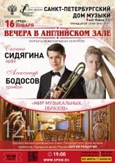 vaz_16yanv19_a1
