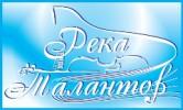 Reka telantov logo small