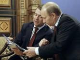 Putin i Medvedev v Angliyskom zale