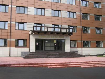 Petroyavodskaya Konservatoriya