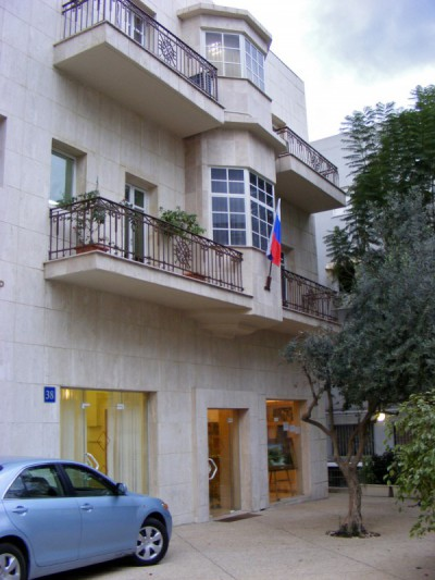 RCNK Tel Aviv
