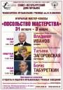 31-03nov17_a1_cheboksary